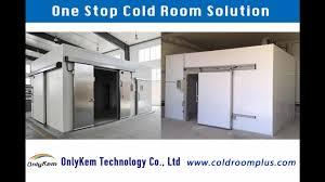 groupe frigorifique pour chambre froide groupe frigorifique pour chambre froide for buy groupe