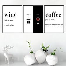 black and white prints for kitchen wine coffee quote wall picture for living room black