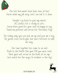 elf on a shelf goodbye letter printable