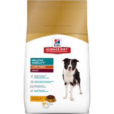 hill s science diet large breed light hill s science diet healthy mobility large breed dog food dry