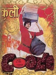 biography of movie coolie coolie hindi movie poster photographic paper movies posters in