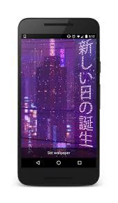vaporwave live wallpaper apk free download u2013 android free games