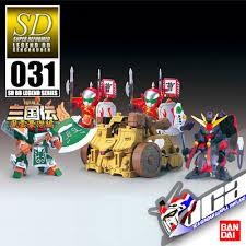 siege bb bandai sd shin teni asshimar kaku ashtaron siege weapon set