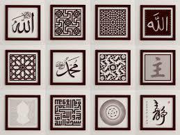 Islamic Home Decor Islamic Wall Decoration Country Home Design Ideas Islamic