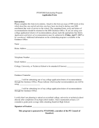 resume example for job application scholarship application letter sample for college scholarship essay heading format quote templates job application letter for teacher pdf resume examples and job