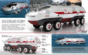 amphibious rescue vehicle winners the 3th u0027lotusprize u0027 international design competition 2012