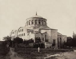 Council Of Chalcedon Teachings Seven Ecumenical Councils