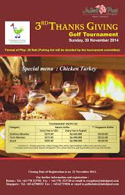 the date of thanksgiving 2014 indah puri golf resort 3rd annual thanksgiving golf tournament
