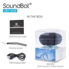 soundbot sb510fm fm radio shower speaker water resistant wireless