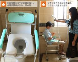si es pliants polyvalent portable mobile toilette chaises hauteur pliant réglable