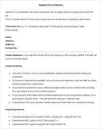 customer service cover letter sales associate cover letter