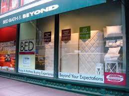 Bed Bath And Beyond Memory Foam Our Portfolio Tojo Inc