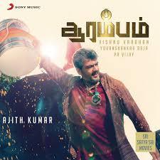 theme music aarambam arrambam original motion picture soundtrack ep by yuvan shankar