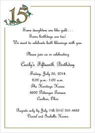 golden birthday quinceanera party invitations
