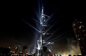 Burj Khalifa Burj Khalifa 4785 1280x838 Px Hdwallsource Com