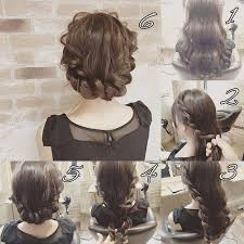 hairstyles for medium length hair with braids braid hairstyle for shoulder length hair