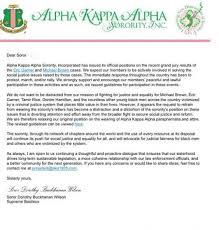 interest letter for alpha kappa alpha letter template