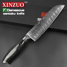 japan kitchen knives 7 inch japanese chef knife 73 layers japan damascus kitchen knife