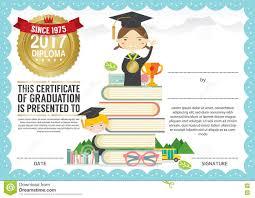 diplomas de primaria descargar diplomas de primaria plantilla preescolar del diseño del fondo del certificado del