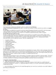 reading comprehension test ncae eacn test assessment vocational education