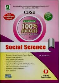 evergreen 100 success sample question papers in social science
