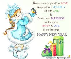 new year s cards happy new year messages new year sms wishes dgreetings