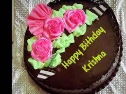 happy birthday to you krishna new video 2017 youtube