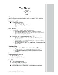 design studies journal template scholarship resume outline college template fashionable design 2