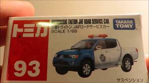 tomica mitsubishi triton hong kong tomica haul part 02 27 may 2016 youtube