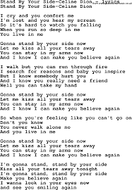 Comfort Me Lyrics Love Song Lyrics For Stand By Your Side Celine Dion