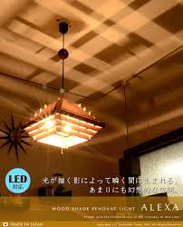 Japanese Ceiling Light Markdoyle Rakuten Global Market Japanese Lighting Pendant