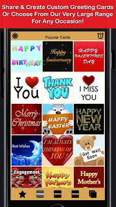 greeting cards app free android apps on google play