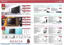 shopping guide sony bravia shoppingguide sg pcshow08 170 pc show 2008 price list