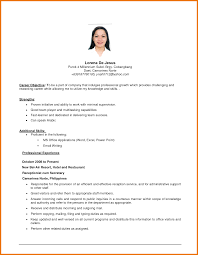 Job Resume Application Sample by First Job Resume Template High 58024 Resume Template First