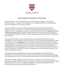 court order requires harvard to provide past application