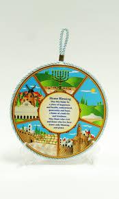 holy land gifts holy land gifts holy land souvenirs