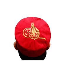Ottoman Cap Kufi Ottoman Bismillah Cap Stuff To Buy Pinterest