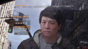 customizing your character in the division shacknews