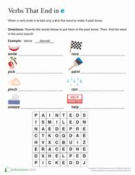 verbs ending in e worksheet education com