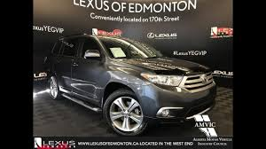 toyota highlander 2012 used used gray 2012 toyota highlander walkaround review edson alberta