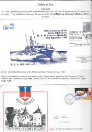 World National Flags With Names Joseph Likeman How Ships Have Changed The World Age 15 Stamp