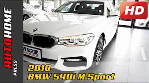 2018 bmw 5 series kelley 2018 bmw 5 series 540i m sport 3 0t interior and exterior overview