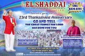 healing message 23rd thanksgiving anniversary el shaddai dwxi
