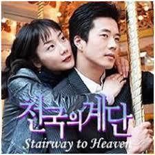 film drama korea yang bikin sedih 6 drama korea tersedih sepanjang masa mengharukan dan bikin nangis