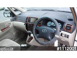 toyota bank login used toyota corolla spacio from japan car exporter 1112001