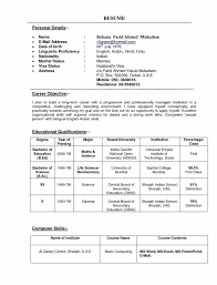 resume format free in ms word resume format free in ms word 2007 for freshers resume