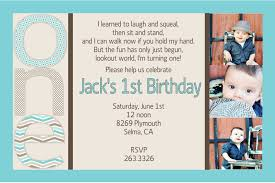 baby boy 1st birthday invitation message free printable