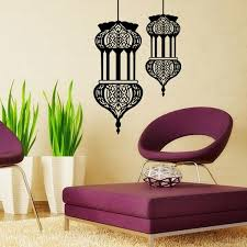 halloween islamic lantern wall stickers muslim pattern art wall