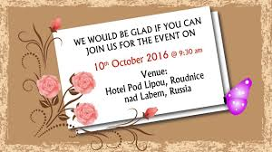 Menaka Invitation Cards Animated Invitation Cards Paperinvite