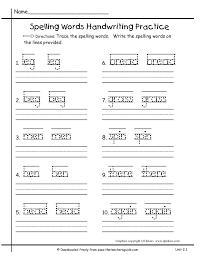 printable spelling worksheets for kids sight words simple word